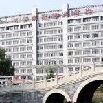Пекинский Профессиональный Институт Nong Ye